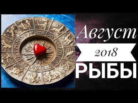 Гороскоп на 2013 восточный календарь