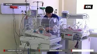 Еще одна роженица умерла в перинатальном центре Астаны