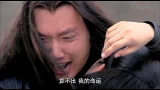蘭陵王 Lanlingwang 家家 命運