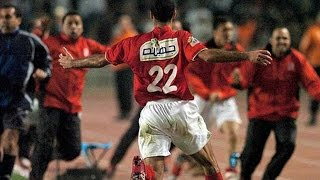 Moments of glory: Al Ahly VS CS Sfaxien