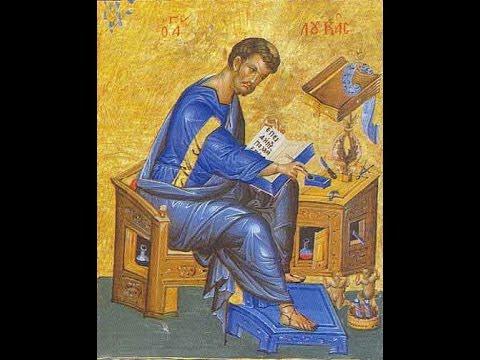 Молитва апостолу Луке