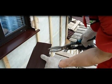 Как правильно отделать окно Отделка окна откосами ВИНИЛОВОГО сайдинга приоконной планкой под сайдинг