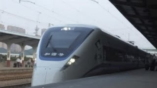preview picture of video '[CRH045]CRH1E Train No.D3208 Arriving in Shaoxing Station D3208次紹興到着'