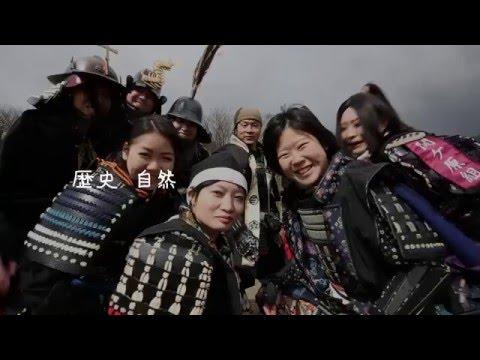 【関ケ原町】岐阜県関ケ原町公式チャンネル