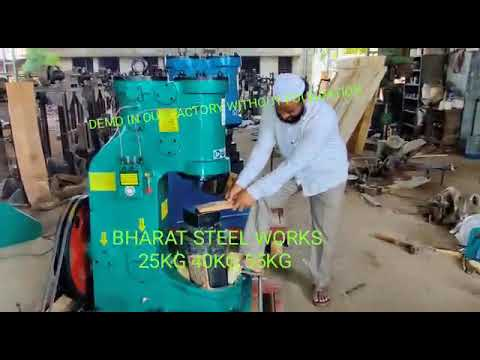 16kg Pneumatic forging hammer Machine