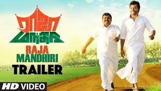 Raja Mandhiri - Trailer