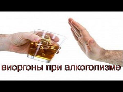 Что сделать если муж алкоголик