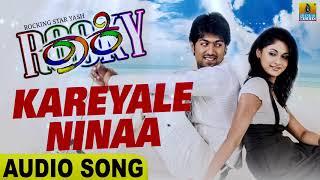 Kareyale Ninaa | Rocky | Rocking Star Yash | Bianca | Hariharan | Venkat Narayan | Jhankar Music