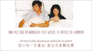 They Kiss Again OST - 忠於原味 Loyal To The Original [ Sub Español /PinYin/Chinese]