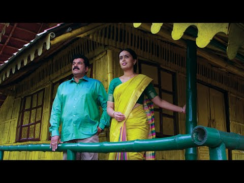 Mazha Thorna Official Video Song HD | Elanjikavu PO | Malayalam Movie 2016