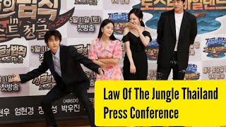 Law of the Jungle in Lost Island - TH-Clip