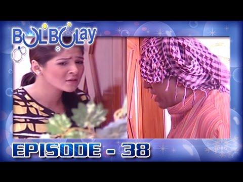 Bulbulay Ep 38