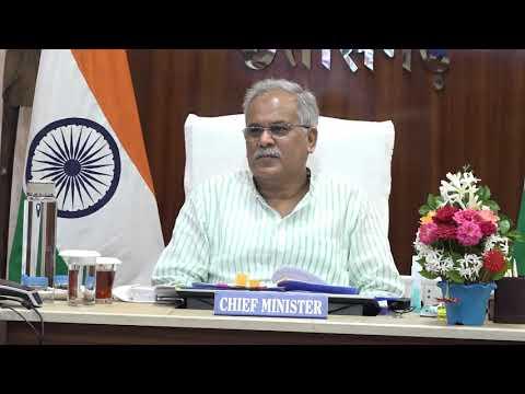 मुख्यमंत्री की अध्यक्षता में राज्य निवेश प्रोत्साहन बोर्ड की 15 वीं बैठक आयोजित की गई : 15-07-2021