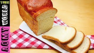 How To Make Soft And Fluffy Hokkaido Milk Bread | White Bread | Homemade Milk Bread | Bread Machine