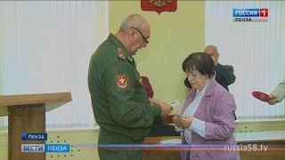 В Пензе медаль ветерана Великой Отечественной войны вручили его дочери