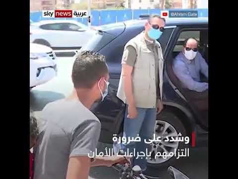 بالفيديو.. الرئيس المصري يحقق حلم شاب قابله