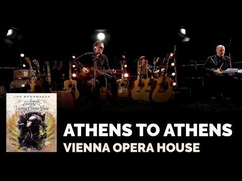 Música Athens to Athens