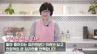 봉지라면과 컵라면 만들기(스스로 요리)내용