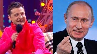 Зеленский и Путин - встреча которая заставила ржать всех! Это ШЕДЕВР