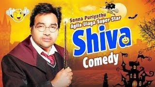Sonna Puriyathu Tamil Movie | Full Comedy Scenes | Shiva | Vasundhara Kashyap | Manobala