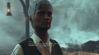 Fallout 4 最凶のボス、レッドデス討伐!!