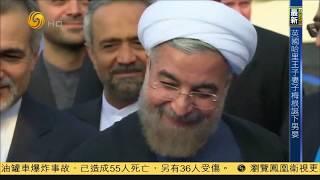 《鳳凰全球連線》下一戰伊朗 20190506