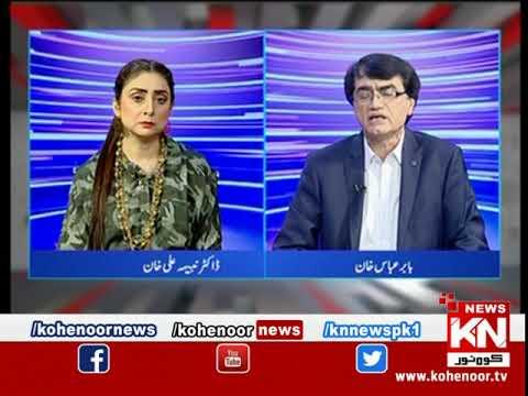 Kohenoor@9 With Dr Nabiha Ali Khan 30 March 2021 | Kohenoor News Pakistan