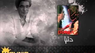 تحميل اغاني مجانا 4 - اتوه في الشوارع - دنيا - محمد منير