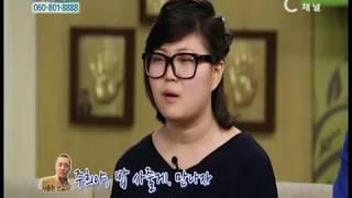 [C채널] 힐링토크 회복 48회 - 서종현 선교사 2부 :: 나는 천국을 소망한다
