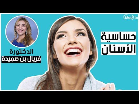Dr Feriel Ben Smida Dentiste