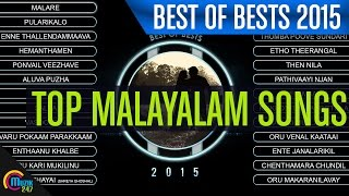 Best Malayalam Film Songs Of 2015 | Ft Songs From Premam, Charlie, OVS, Kohinoor  More!