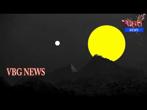 అమెరికాలో ఆగస్టు 21న సంపూర్ణ సూర్యగ్రహణం | Full sunset on August 21 in America