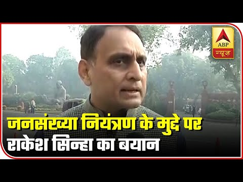 Population Control Law Will Not Have Any Link To Any Religion: Rakesh Sinha   Namaste Bharat
