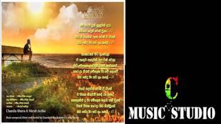 """""""Metharam Duksusuman"""" Nirosh ft Chamila"""