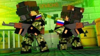 ОПАСНАЯ ЗОНА! ПЕРВОЕ ЗАДАНИЕ - ВЫЖИВАНИЕ В РОССИЙСКОЙ АРМИИ МАЙНКРАФТ #3