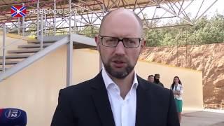 СК РФ намерены розыскать Яценюка через Интерпол
