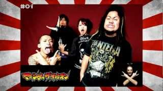 Top 10 Metal/Rock Japanese Bands