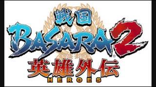 Sengoku Basara 2:Heroes - Heroes [Extended]