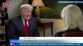 Трамп проговорился, что США поставляют Киеву наступательное оружие