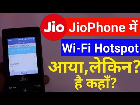 Download Jio Phone Me Omnisd Hotspot F220b F101k Lf2403n Use Hotspot