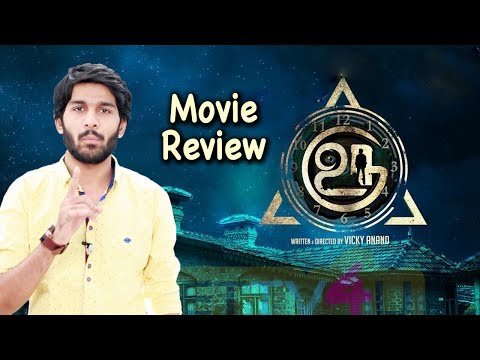 Uru Movie Review