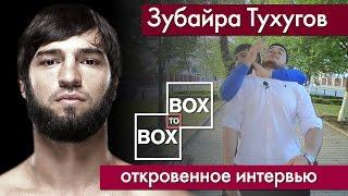 Зубайра Тухугов о своём русском языке, ситуация с Тайсумовым и переезд к Хабибу