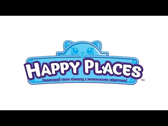 Лялька Happy Places S1 - Лулу Ліппі