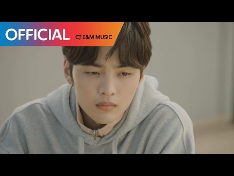 Younha, Kim Min Jae - Dream
