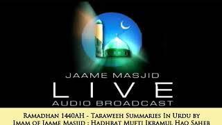 مشاهدة وتحميل فيديو Prophet Stories Isa (as) | Jesus (pbuh) Ep 31