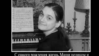 Жена цыганка  У дочери ДЦП  Баталов