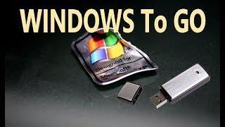 Как создать Windows To Go с любой версией Windows