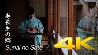 Kanou Shoujuan Sunai No Sato Tea Ceremony - Shiga - 叶匠寿庵 寿長生の郷