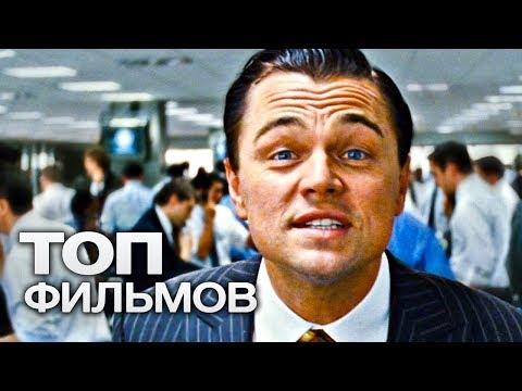 , title : '10 ФИЛЬМОВ О ТОМ, КАК ДЕЛАЕТСЯ БИЗНЕС!