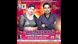 Latest Punjabi Songs || Chhed  Khaniyan || Dilbag Dil - Parveen Kumari || Jashan Recordz